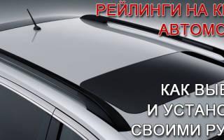 Установка багажника на крышу — инструкция для глакой крыши и рейлингов