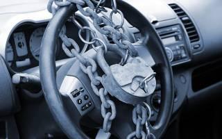 Механические противоугонные устройства для автомобилей своими руками. скажи нет ворам