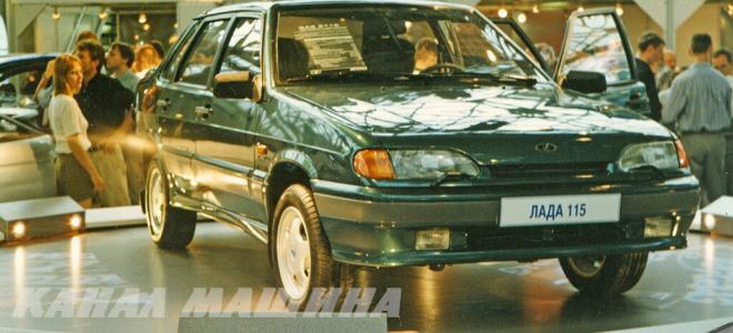 Московский автосалон-1997: самые интересные экспонаты