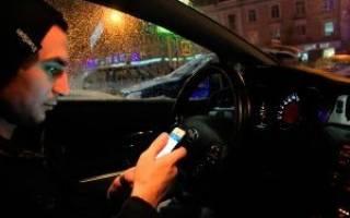 Как не уснуть за рулем на трассе и в городе? 6 способов советы