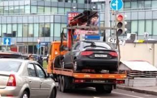 В каких случаях забирают машину на штрафстоянку? полный список