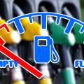 Как можно сэкономить топливо на автомобили и уменьшить расход: от простых способов до сложных технических изменений