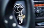Почему машина не реагирует на ключ зажигания? несколько причин