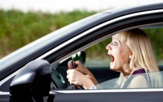 Как побороть и преодолеть страх вождения автомобиля? когда очень хочется